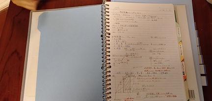 榮井様資料5.jpg