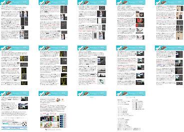 PS2019layermasks.jpg