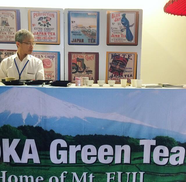 Shizuoka + many teas to taste