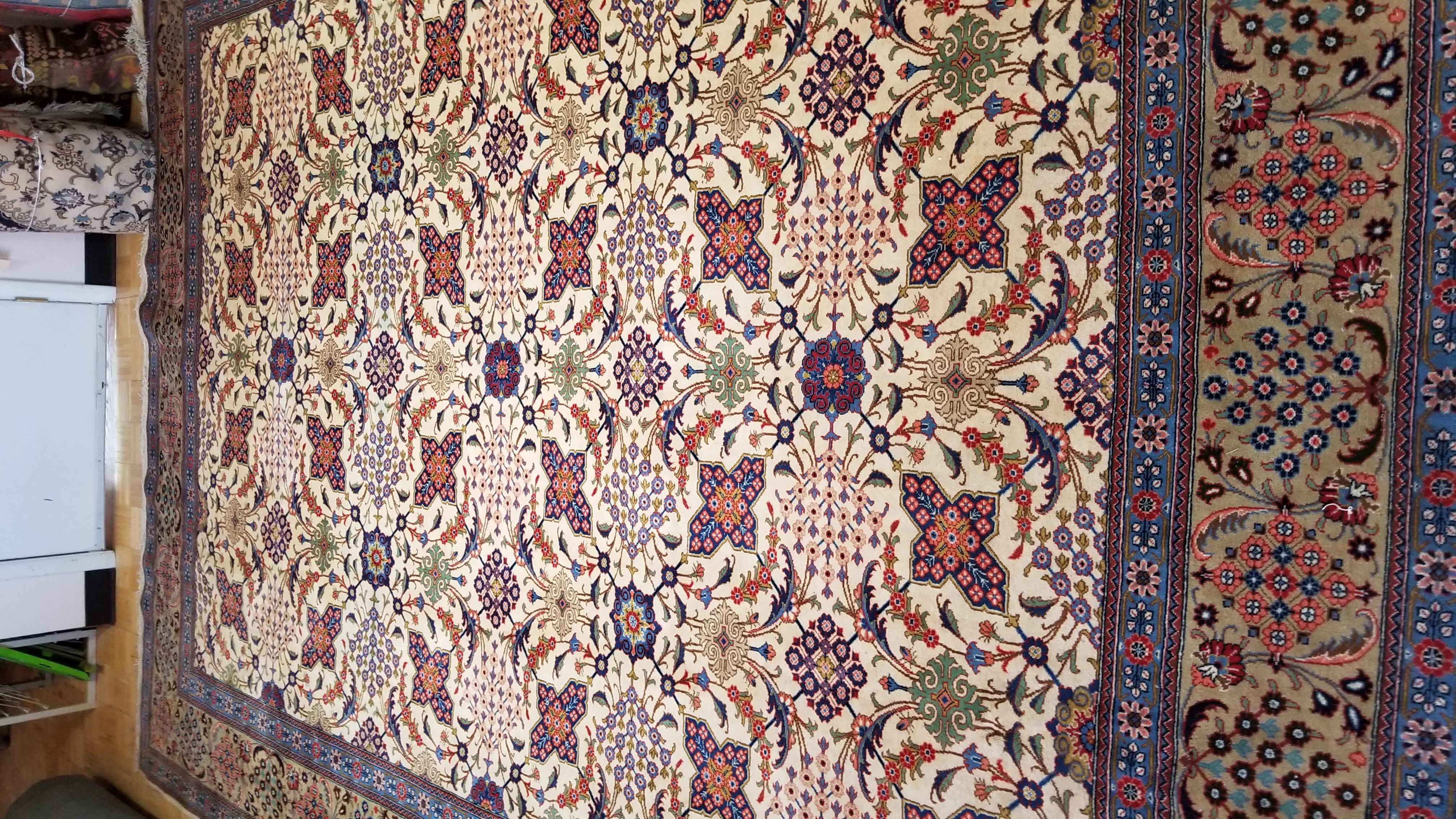L208 ERC 118 MSH  (10 x 13) Wool-Han