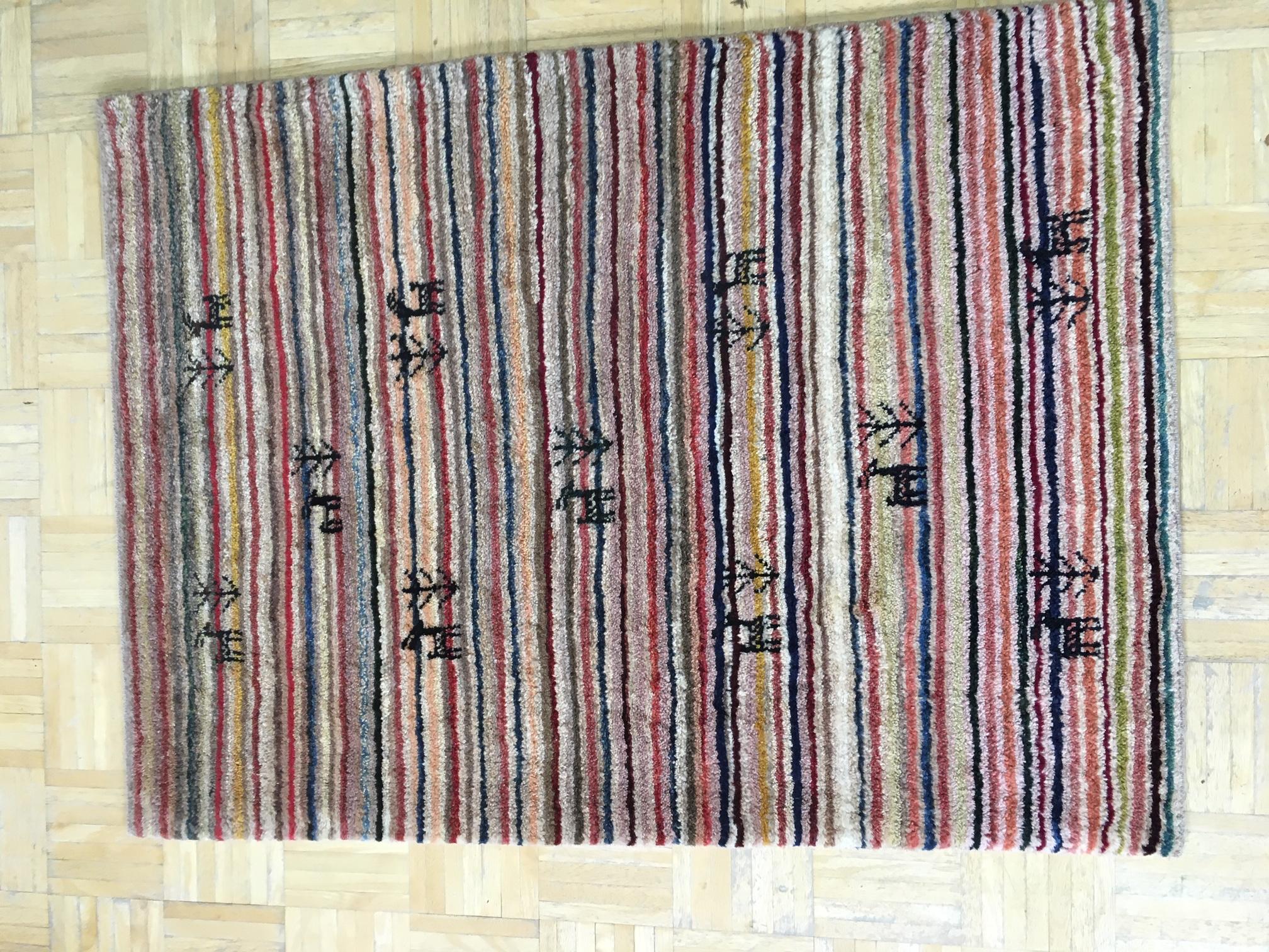 S121 - 2.10 x 3.1 - Gabbe - Wool - Iran.