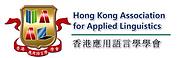 HAAL Logo.png