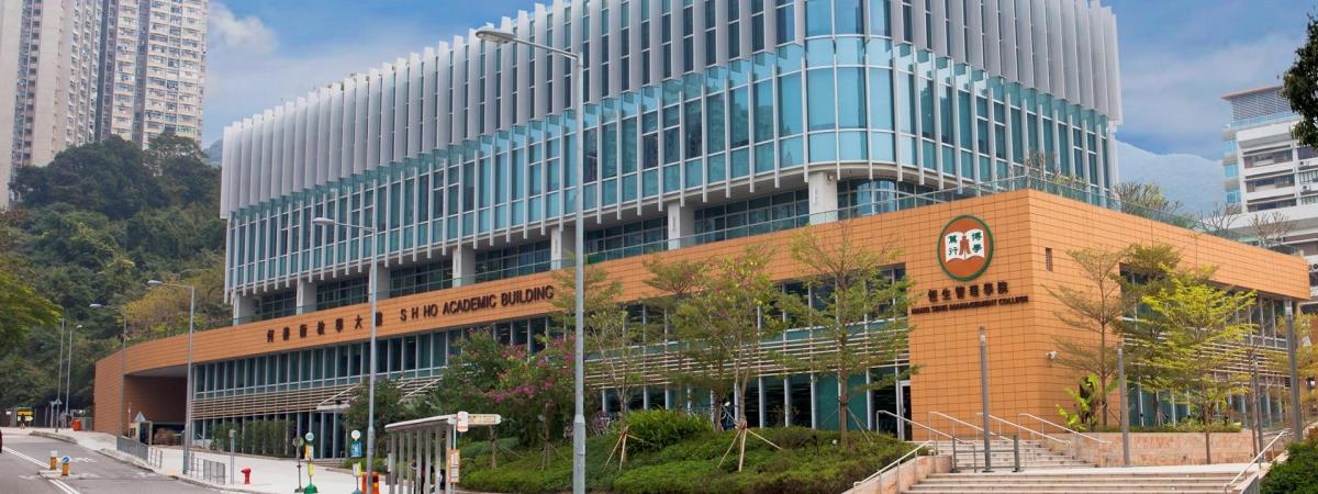 Hang Seng University