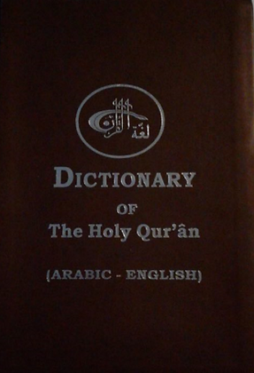Dictionary Of The Holy Qur'an