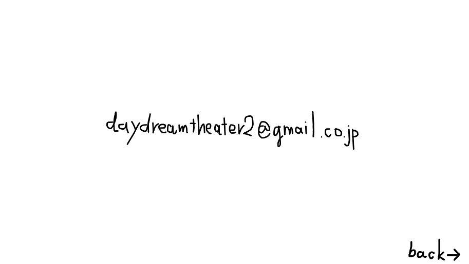 DTweb_D_1.jpg