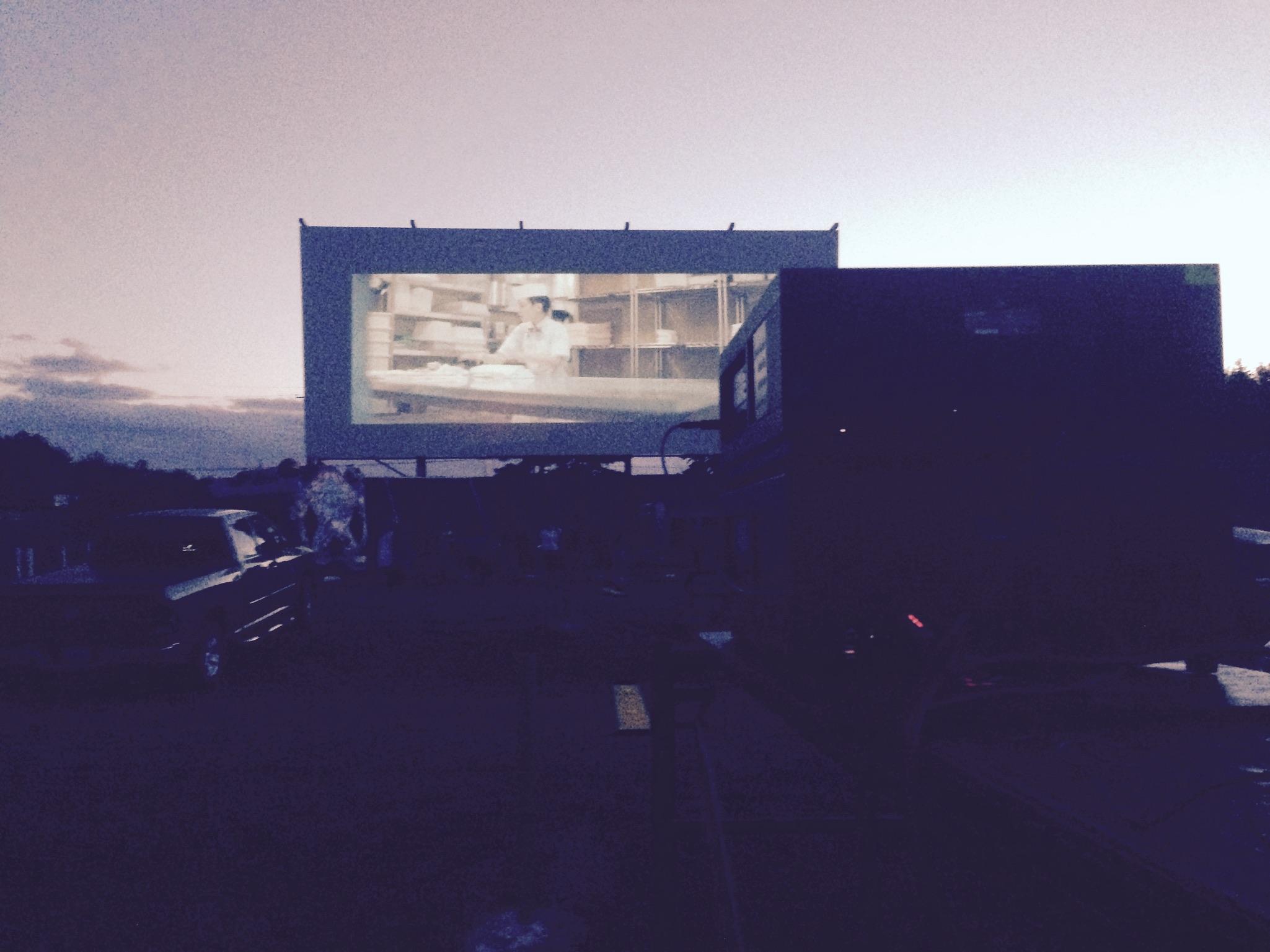 Big Screen!