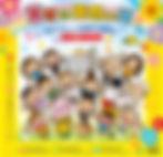 幸せの黄色い道 CDジャケット.jpg