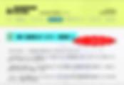 スクリーンショット 2020-05-23 22.02.25.png