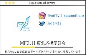 スクリーンショット 2020-09-26 16.11.23.png
