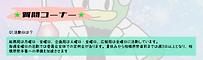 スクリーンショット 2020-03-16 19.46.18.png