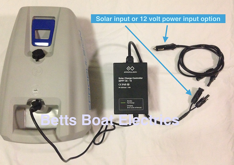 Electric boat outboard 150 watt solar charger for Spirit1 epropulsion