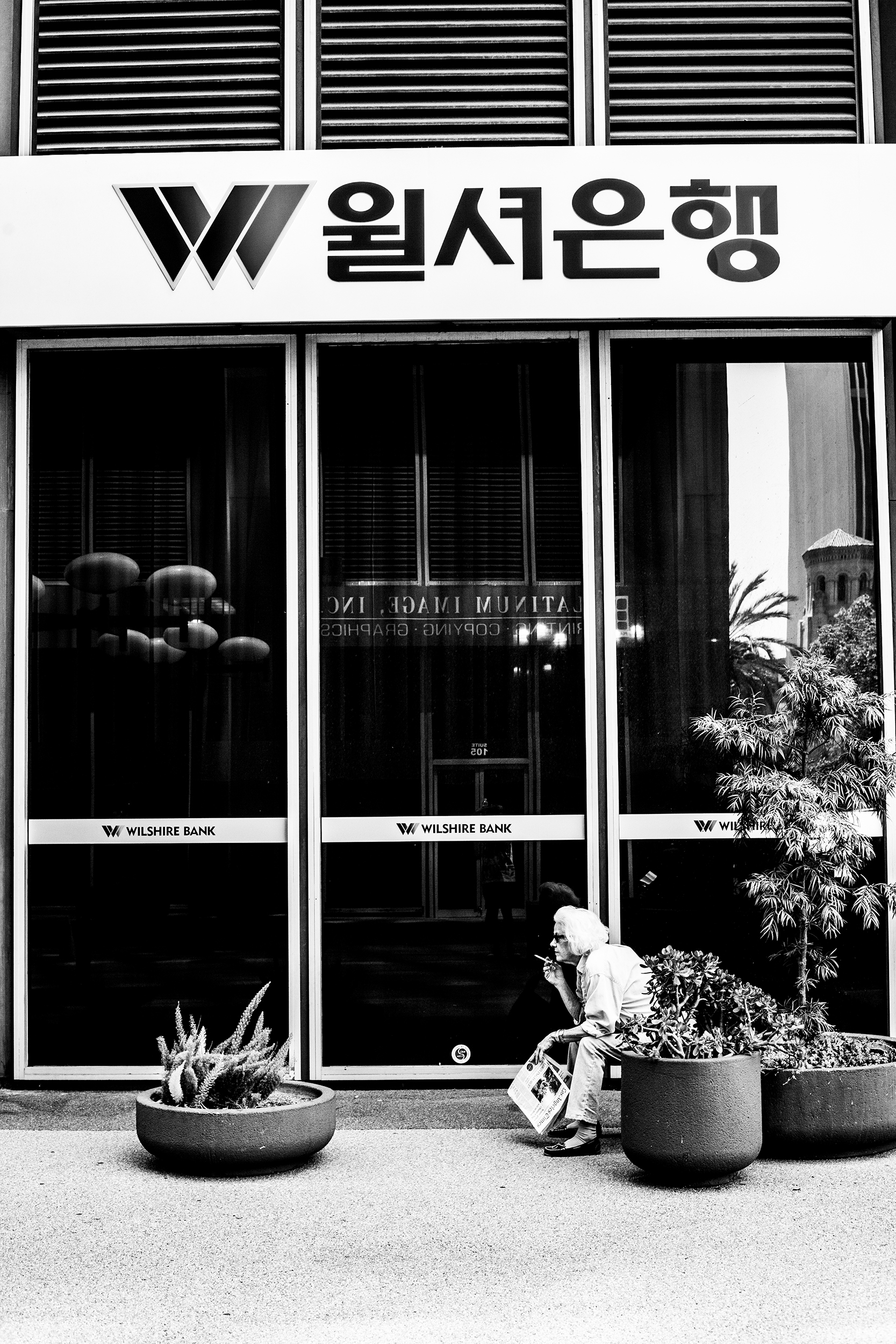 Koreatown 2016
