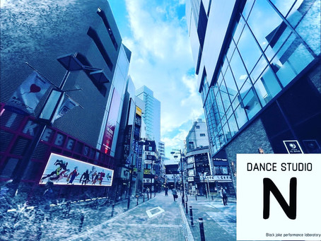 【2021/09/20 UP💡ダンススタジオN高井戸 9/20〜9/26 レッスンスケジュール】