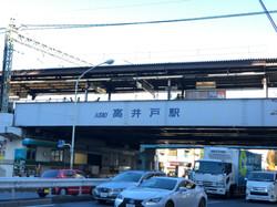 京王井の頭線 高井戸駅より徒歩10分