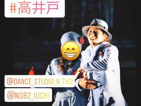 【井内伸幸 ダンススタジオN高井戸 レッスンスケジュール ※2020/03/12更新】