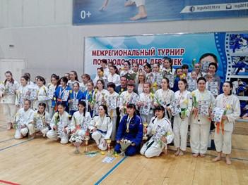 Межрегиональный турнир по дзюдо среди девушек 2007-2008 г.г.р., посвященного памяти старшего тренер