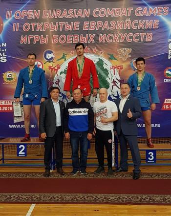 II Открытые Евразийские Игры боевых искусств