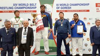 XIV Чемпионат мира по борьбе на поясах