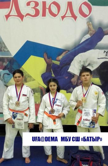 Открытый Республиканский турнир по дзюдо среди юношей и девушек 2004-2006 г.р. на призы Главы админи