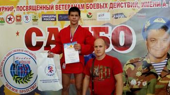 IV Всероссийский турнир памяти А.В.Сибирева по спортивному и боевому самбо