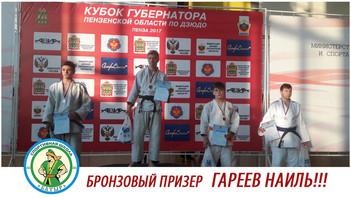 г.Пенза-Открытый Кубок губернатора Пензенской области по дзюдо среди юношей и девушек 2003-2004 г.р.