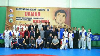 Республиканский турнир по самбо памяти заслуженного тренера России Мухиянова Салавата Ваизовича