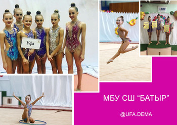 Открытые соревнования Калужской области по художественной гимнастике «Цапелька»