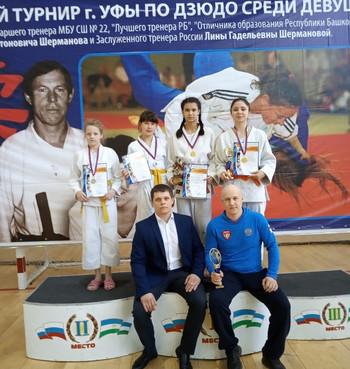Открытый Республиканский турнир по дзюдо среди девушек памяти тренеров Адама и Лины Шермановых