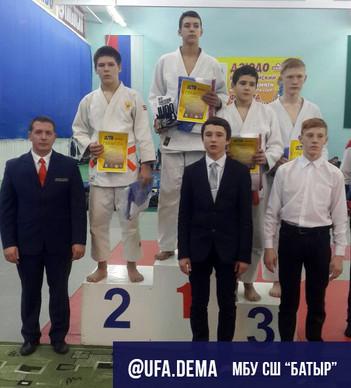 Xll Открытый Республиканский турнир по дзюдо среди юношей 2004-2005 г.р., посвященный памяти Мастера