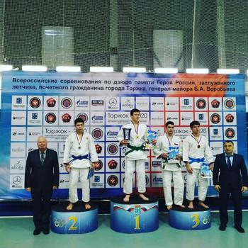 Всероссийские соревнования по дзюдо, посвященные памяти Б.А. Воробьева.
