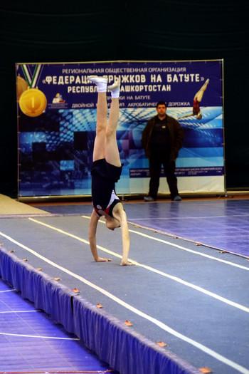 Первенство Республики Башкортостан по прыжкам на акробатической дорожке