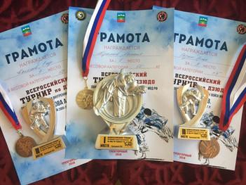 Всероссийские соревнования по дзюдо среди юношей 2005-2006 г.р., памяти подполковника внутренних вой