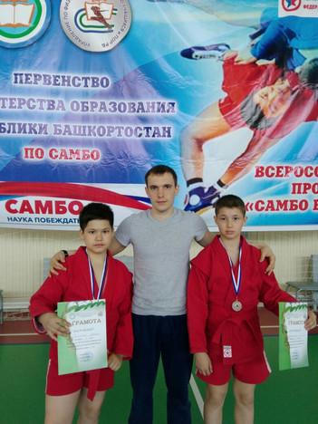 Первенство Министерства образования Республики Башкортостан по самбо, среди юношей 12-13 лет, обучаю
