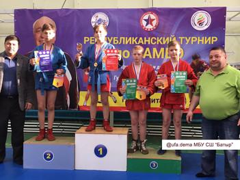 Республиканский турнир по самбо среди юношей и девушек на призы тренера МАУ СШОР ГО г.Стерлитамак Гу