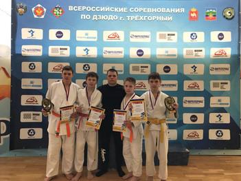 XXXVII Всероссийский турнир по дзюдо памяти воина Виктора Прохача