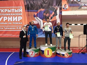 «Открытый турнир по борьбе на поясах памяти М.Галимова»