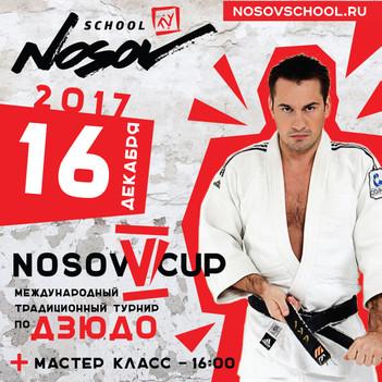 Шестой Международный традиционный турнир по ДЗЮДО Nosov Cup VI! г.Москва