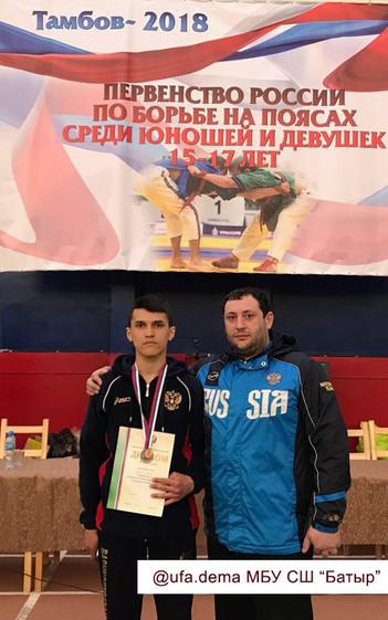 Первенство России по борьбе на поясах среди юношей и девушек 15-17-ти лет