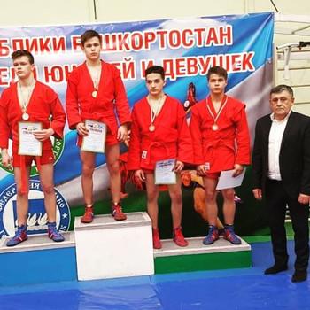 Первенства Республики Башкортостан по самбо среди юношей 2005-2006 г.р.