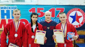 Областной турнир по самбо среди юношей и девушек 2004-2005 г.р. памяти Игонина А.В.