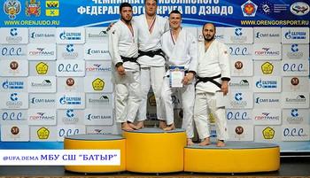 Чемпионат Приволжского федерального округа среди мужчин и женщин по дзюдо
