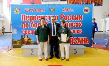 Первенство России среди юношей и девушек (1999-2001 г.р.) по борьбе на поясах