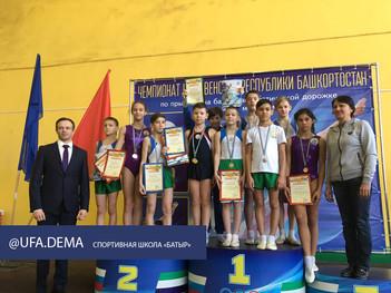 Этап кубка Республики Башкортостана и Первенство по прыжкам на батуте