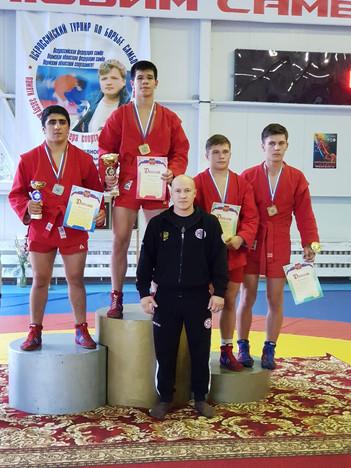 Всероссийские соревнования по самбо памяти Заслуженного мастера спорта Василия Швая