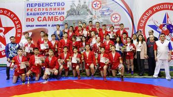 Первенство Республики Башкортостан по самбо среди юношей и девушек, посвященное годовщине вывода вой