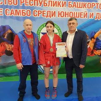 Первенство Республики Башкортостан по самбо