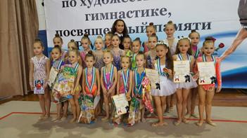 Открытый городской турнир по художественной гимнастике, посвященный памяти тренера Кутдусовой Риды М