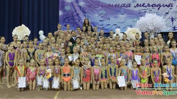 Открытое первенство Оренбургской области по художественной гимнастике