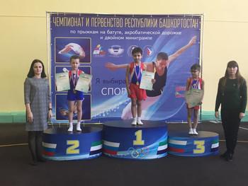 Чемпионат и первенство Республики Башкортостан по прыжкам на батуте и двойном минитрампе