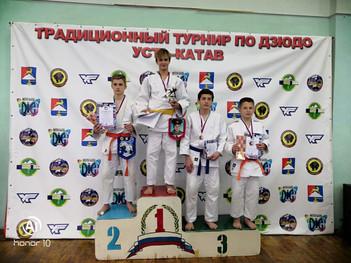 Областной турнир по дзюдо памяти А.Баранова среди юношей 2005-2007г.р.
